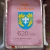 Deň obce, 620. výročie prvej písomnej zmienky - 2011